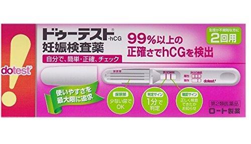 【第2類医薬品】ドゥーテスト・hCG 妊娠検査薬 2回用 -