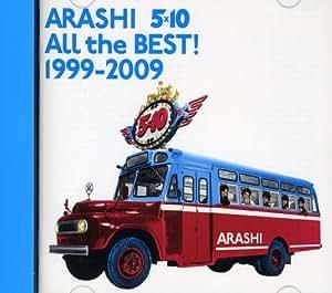 All the BEST! 1999-2009(通常盤)(CD2枚組)