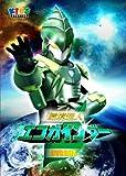 環境超人エコガインダーDVD BOX(フィギュア付き生産限定版)[DVD]