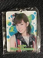 NMB48 渡辺美優紀 2014 キーホルダー 1-2
