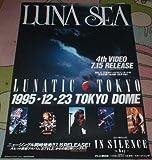 ポスター LUNA SEA [LUNATIC TOKYO 1995.12.23 TOKYO DOME] ビデオ(ルナシー)