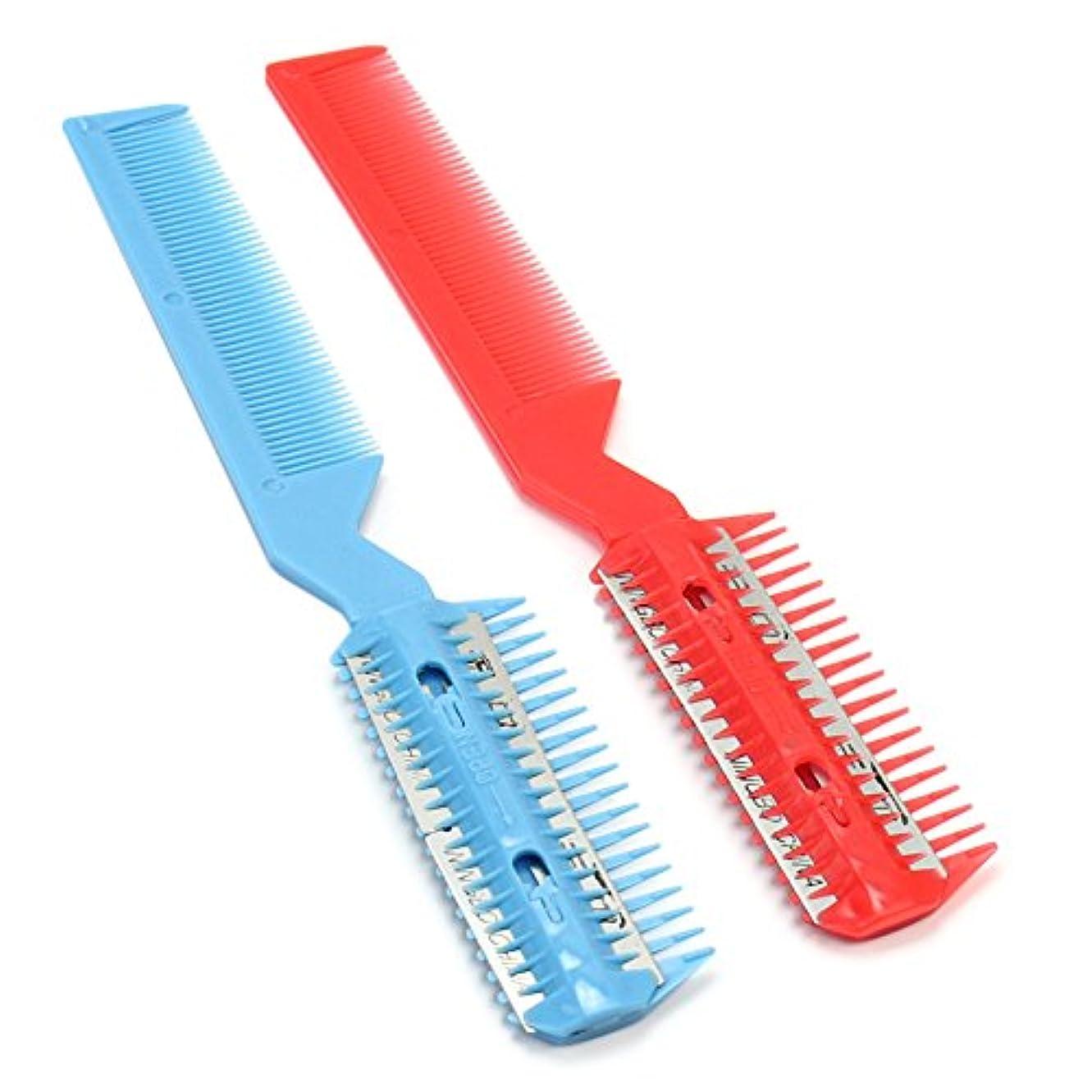 収束フェザー蒸ReFaxi 髪用 かみそり 2本セット