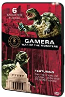 Gamera: War of the Monsters [DVD] [Import]