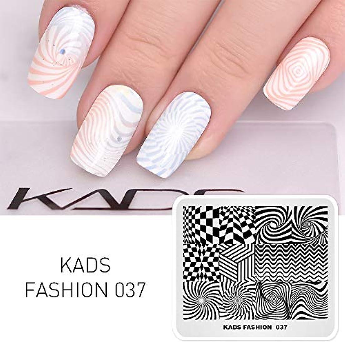 寄稿者意志に反するロゴKADS スタンピングプレート ネイルイメージプレート 幾何学模様 ファッションスタイル(FA037)