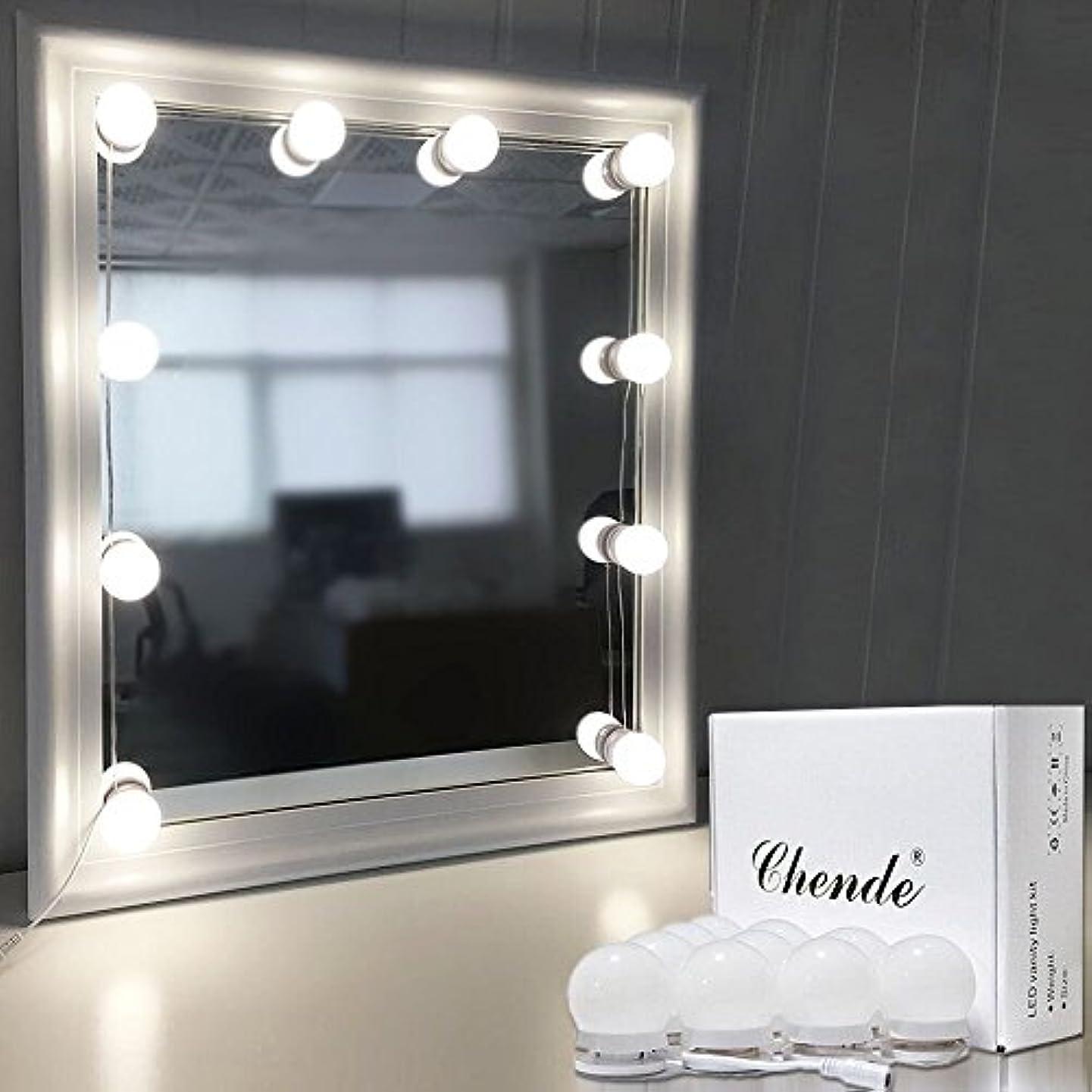 フォークナラーバー考えるChende 女優ライト 14個LED電球 ハリウッドスタイル 簡単にDIY 無階段調光 省エネ 防水レベルIP65 PSE電気認証 ドレッサー 化粧台 洗面台 … (14個ライト)