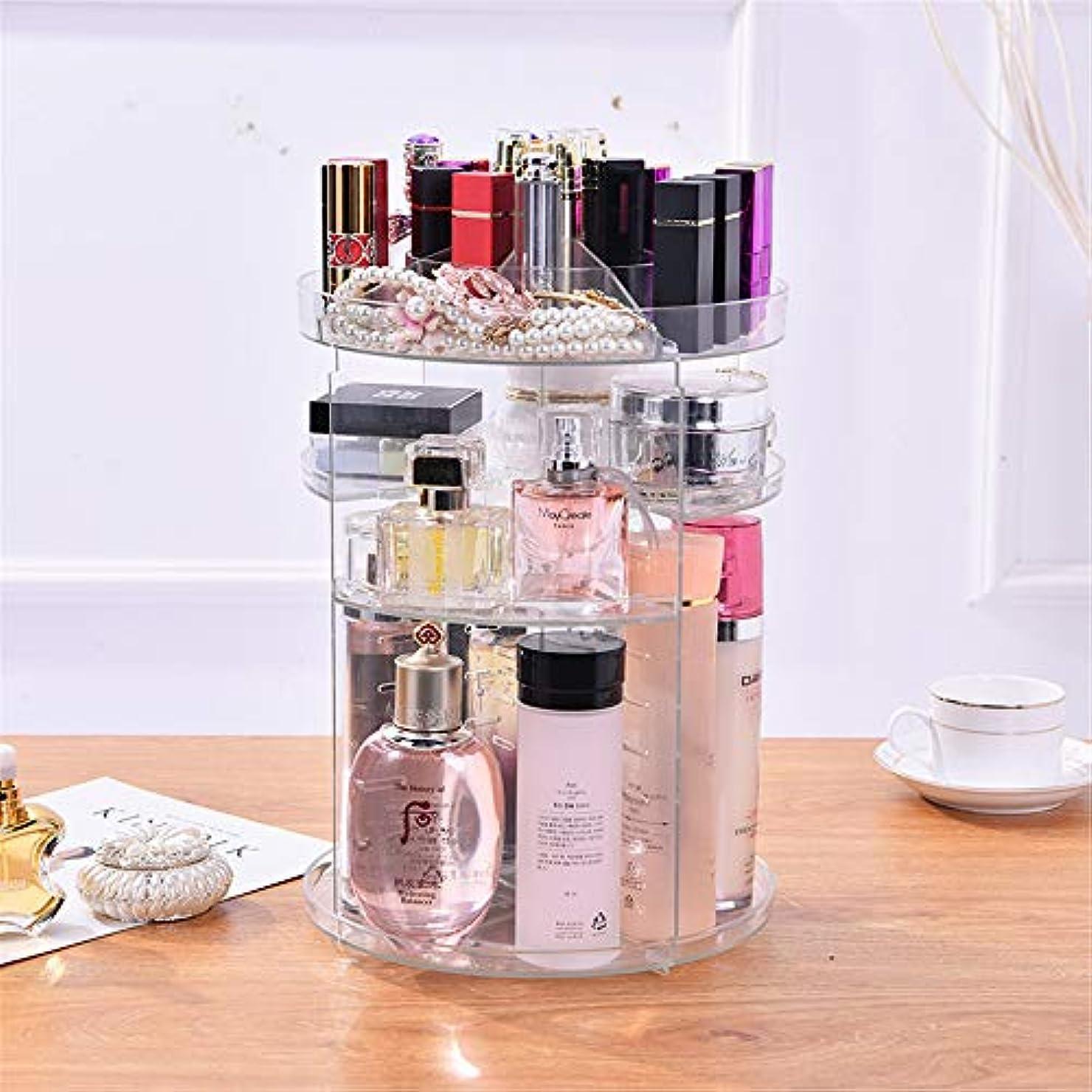 等しい暗い代数winkong 化粧品収納ボックス 大容量 360度回転 透明 調節可能 メイク収納ケース 化粧品収納ラック 女の子のギフト