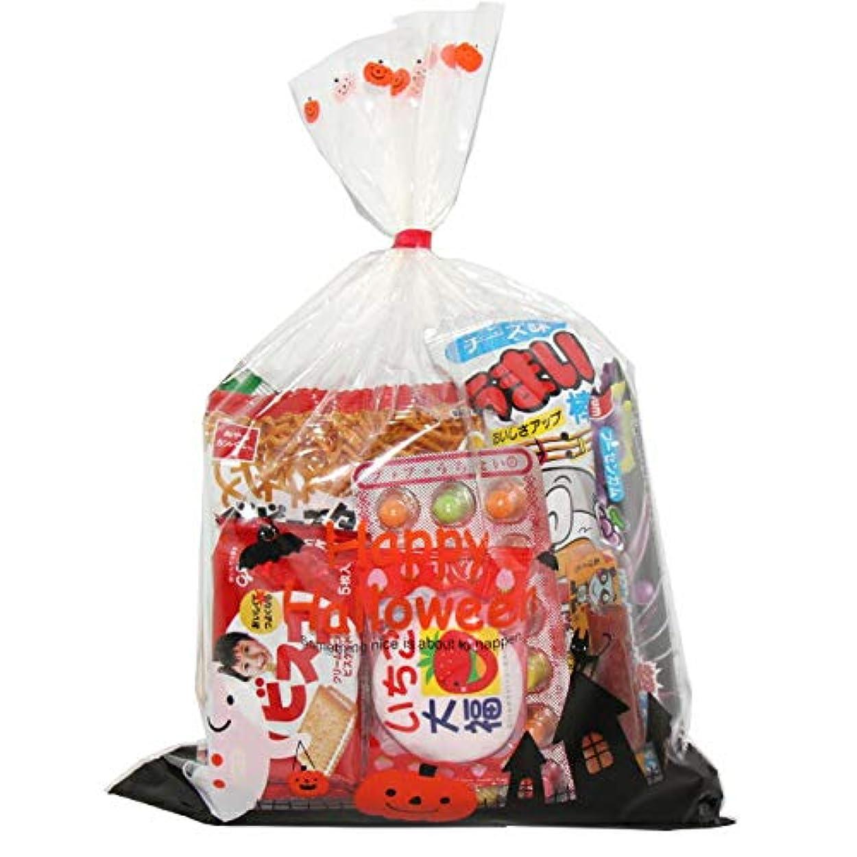 ゴネリル午後れるハロウィン袋 お菓子詰め合わせ 250円 袋詰め (Aセット)