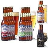 田沢湖ビール飲み比べ12本セット【2015冬版】