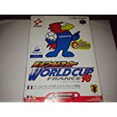 実況ワールドサッカーワールドカップフランス98