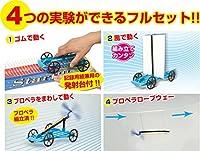 知育玩具風やゴムの働きがわかる車セットB