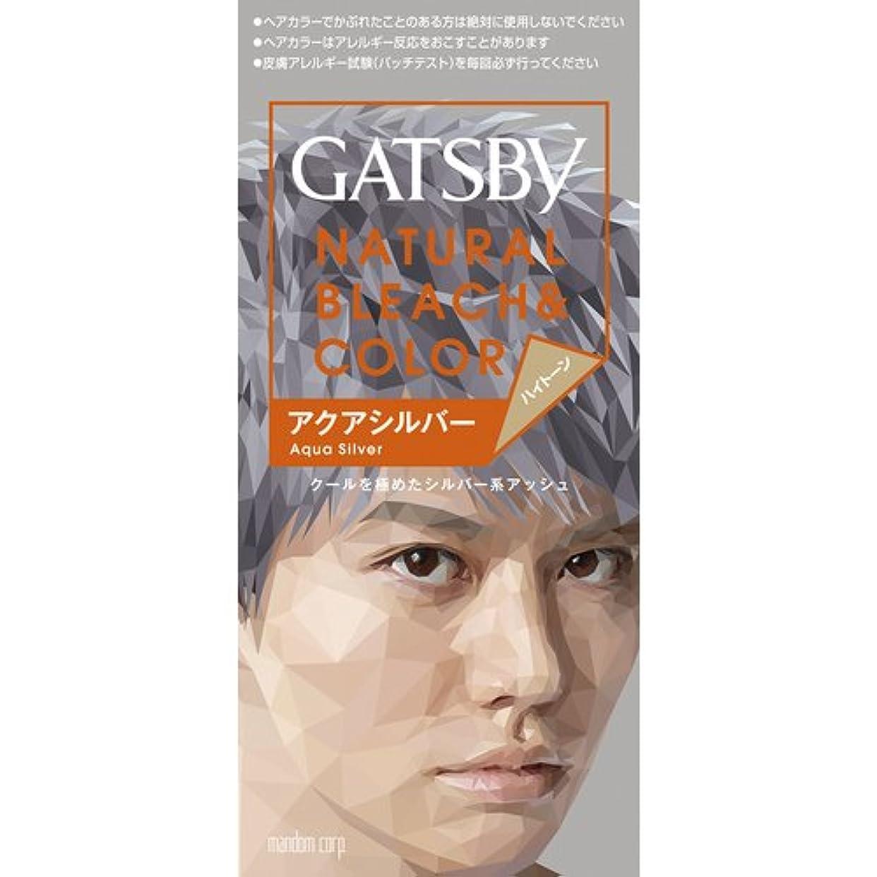 縞模様の実行する該当するギャツビー(GATSBY) ナチュラルブリーチカラー アクアシルバー 35g+70ml [医薬部外品]