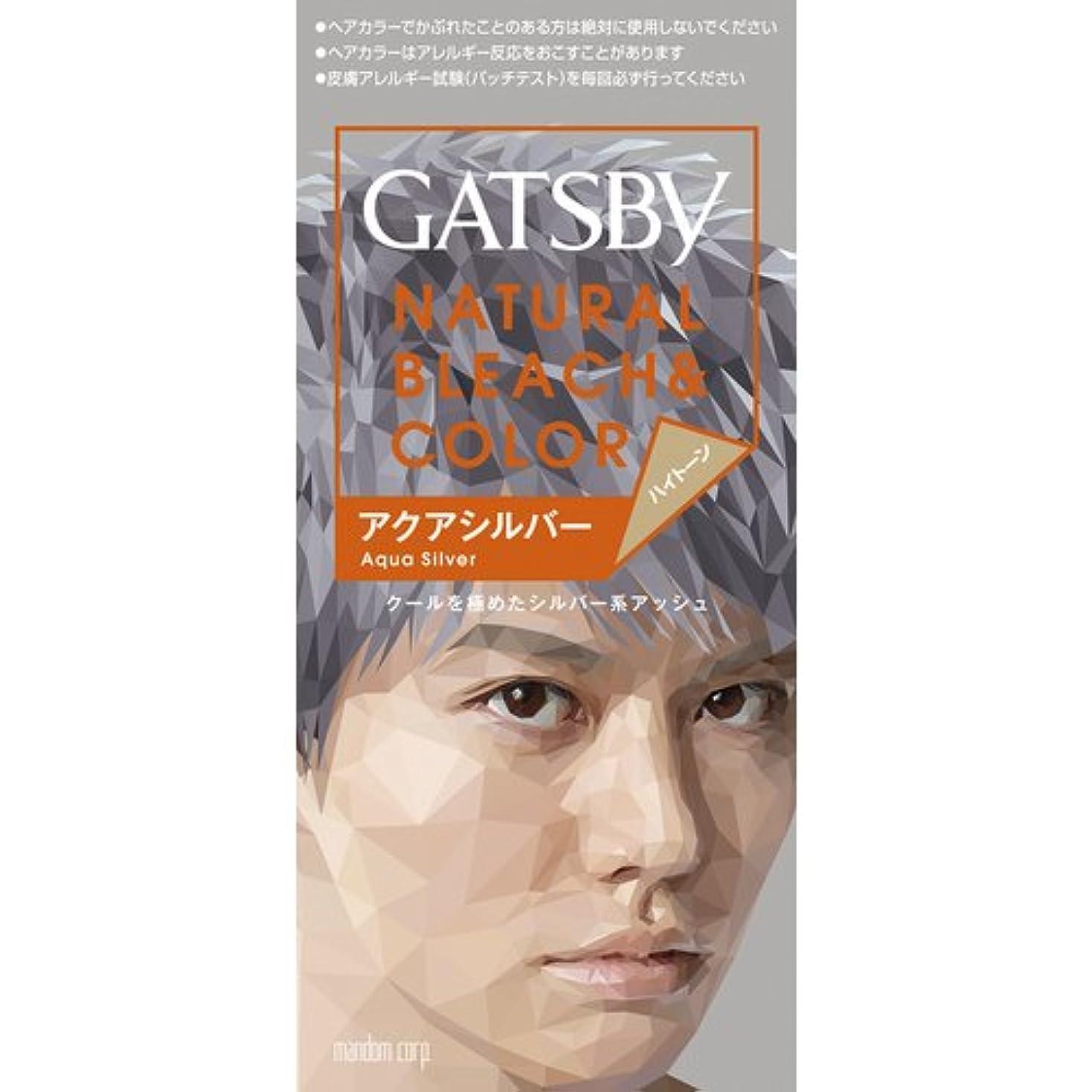 フェード口述するピアギャツビー(GATSBY) ナチュラルブリーチカラー アクアシルバー 35g+70ml [医薬部外品]