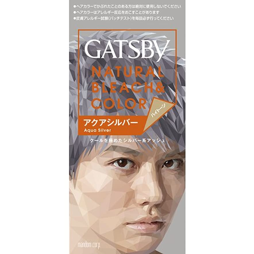 ゴルフ修正スタッフギャツビー(GATSBY) ナチュラルブリーチカラー アクアシルバー 35g+70ml [医薬部外品]