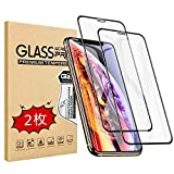 【2枚セット】iPhone XS ガラスフイルム iPhone X 強化ガラス【日本製素材旭硝子製】 6Dラウンドエッジ加工/業界最高硬度9H/高透過率/3D Touch対応/自動吸着/気泡ゼロ アイフォンXS ガラスフィルム アイフォンX 全面保護 iPhone 10強化ガラス液晶保護フイルム 全面フイルムカバー 5.8インチ対応 ブラック