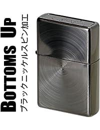 ジッポー ZIPPO ボトムズアップ Bottomz UP ブラックニッケルスピン 24382BKN-SPIN