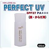 ベルマン化粧品 ノンルースビオ パーフェクトUV SPF37 PA+++ 50ml