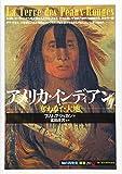 アメリカ・インディアン―奪われた大地 (「知の再発見」双書 (20))