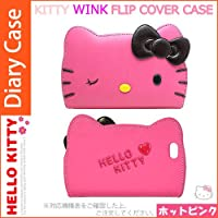 [ハローキティ FACE Wink Diary 手帳型] iphone 5S SE iphone 6/6S iphone 6plus/6Splus iphone7 iphone 7plus 手帳ケース (kitty face Wink dairy) (【iphone 7】, Hotpink)