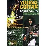ヤング・ギター[ボーナス・エクストラ 05] ジェフ・ベック奏法+ジミー・ペイジ奏法 (付録CD2枚付)