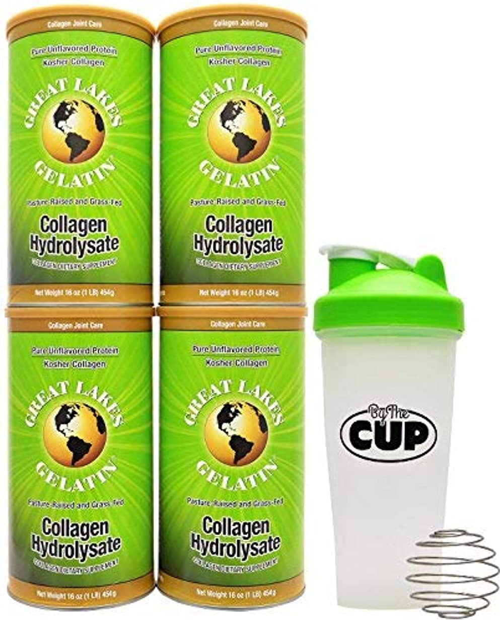 数字閃光教養があるGreat Lakes Gelatin 4 Collagen Hydrolysate 16-Ounce Cans and By The Cup Shaker Combo [並行輸入品]