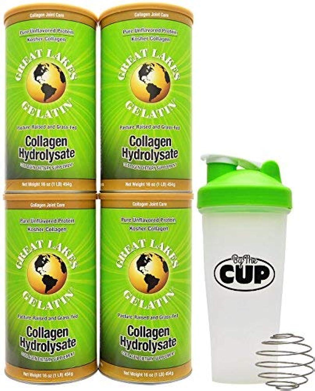 定数光沢のあるブロックGreat Lakes Gelatin 4 Collagen Hydrolysate 16-Ounce Cans and By The Cup Shaker Combo [並行輸入品]