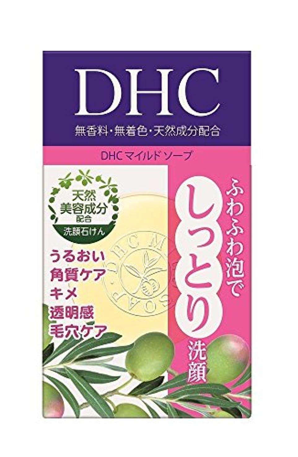 植物学狭いゲストDHC マイルドソープ(SS) 35g