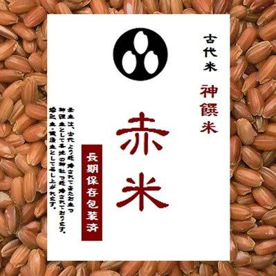 古代米 赤米 (29年産 国内産100%) お徳用 900gパック (投函便対応)