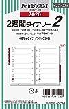 能率 プチペイジェム 手帳 リフィル 2020年 ウィークリー 横罫タイプインデックス付 ミニ6 P-033 (2020年 1月始まり)