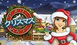 アメリーのカフェ:クリスマス [ダウンロード]