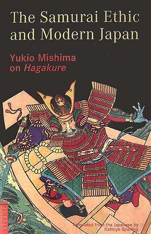 三島由紀夫 葉隠入門—The Samurai Ethic and Modern Japan