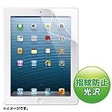 SANWA SUPPLY iPad第4/3/2世代用ブルーライトカット液晶保護フィルム LCD-IPAD4BC