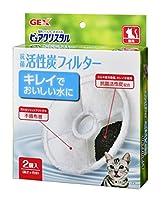 ピュアクリスタル 抗菌活性炭フィルター 猫用 2個入 【おまとめ36個】