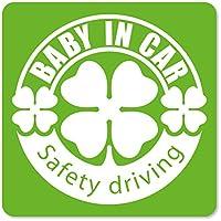 imoninn BABY in car ステッカー 【マグネットタイプ】 No.18 クローバー (黄緑色)