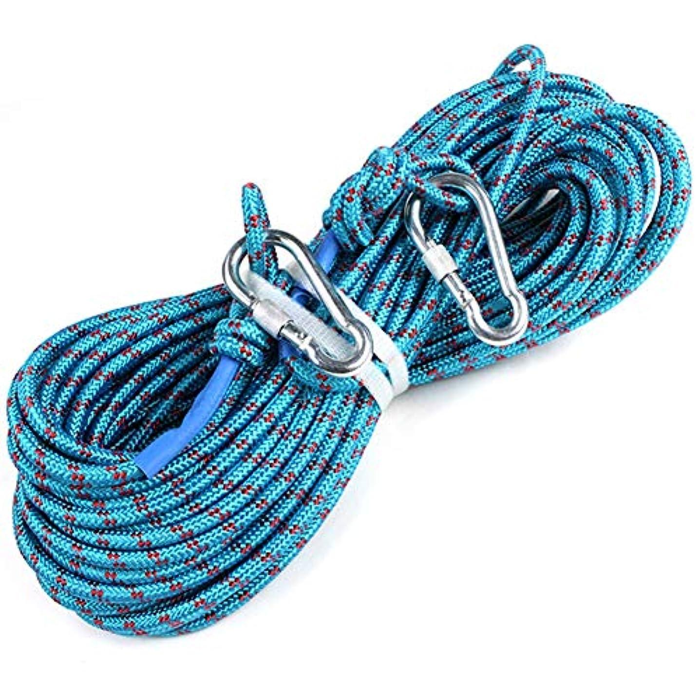 固有のインシデント検出器屋外ロッククライミングロープ、8ミリメートル直径安全ロープ高強度サバイバルハイキングアクセサリーロープポリエステル耐摩耗性編組ロープ