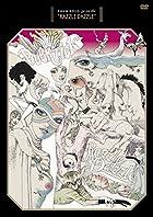 """TOUR2010 go on the """"RAZZLE DAZZLE"""" [DVD](在庫あり。)"""