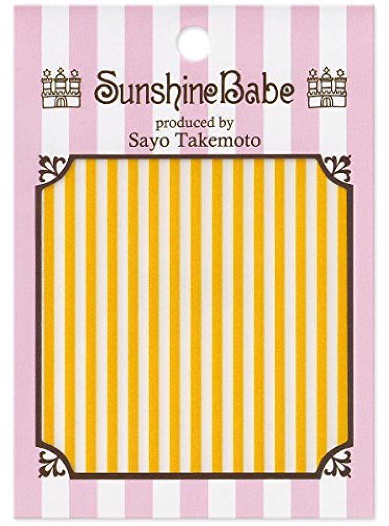 演劇耐久興奮サンシャインベビー ジェルネイル 武本小夜のネイルシール Sayo Style ストライプ 2mm イエロー
