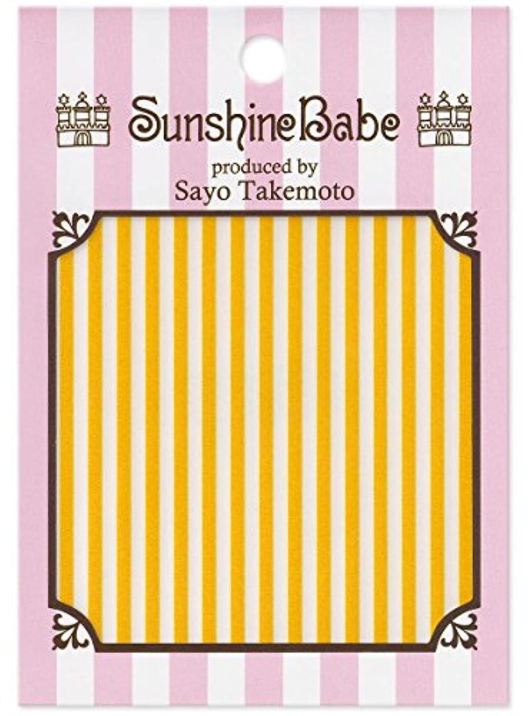 悲劇巻き戻すそれるサンシャインベビー ジェルネイル 武本小夜のネイルシール Sayo Style ストライプ 2mm イエロー