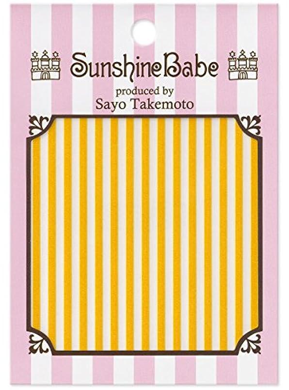 タック経済素晴らしいですサンシャインベビー ジェルネイル 武本小夜のネイルシール Sayo Style ストライプ 2mm イエロー