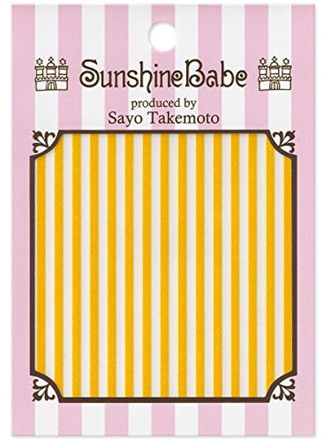 サンシャインベビー ジェルネイル 武本小夜のネイルシール Sayo Style ストライプ 2mm イエロー