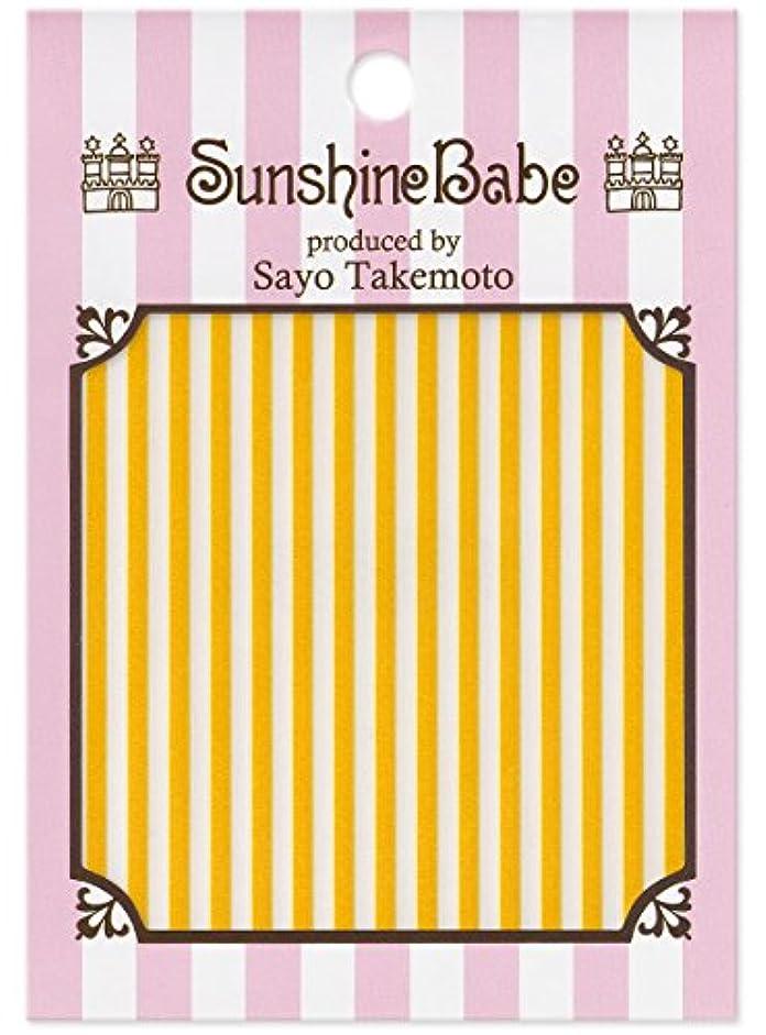 克服する動脈良性サンシャインベビー ジェルネイル 武本小夜のネイルシール Sayo Style ストライプ 2mm イエロー