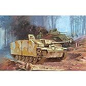 1/35 WW.II ドイツ軍 III号突撃砲G型 (初期型)w/シュルツェン プラモデル