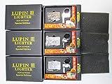 ルパン三世オイルライター GUN ACTION Special Edition ルパンSSK&KH250峰不二子 3個セット ジッポー風ライター ガンアクション②