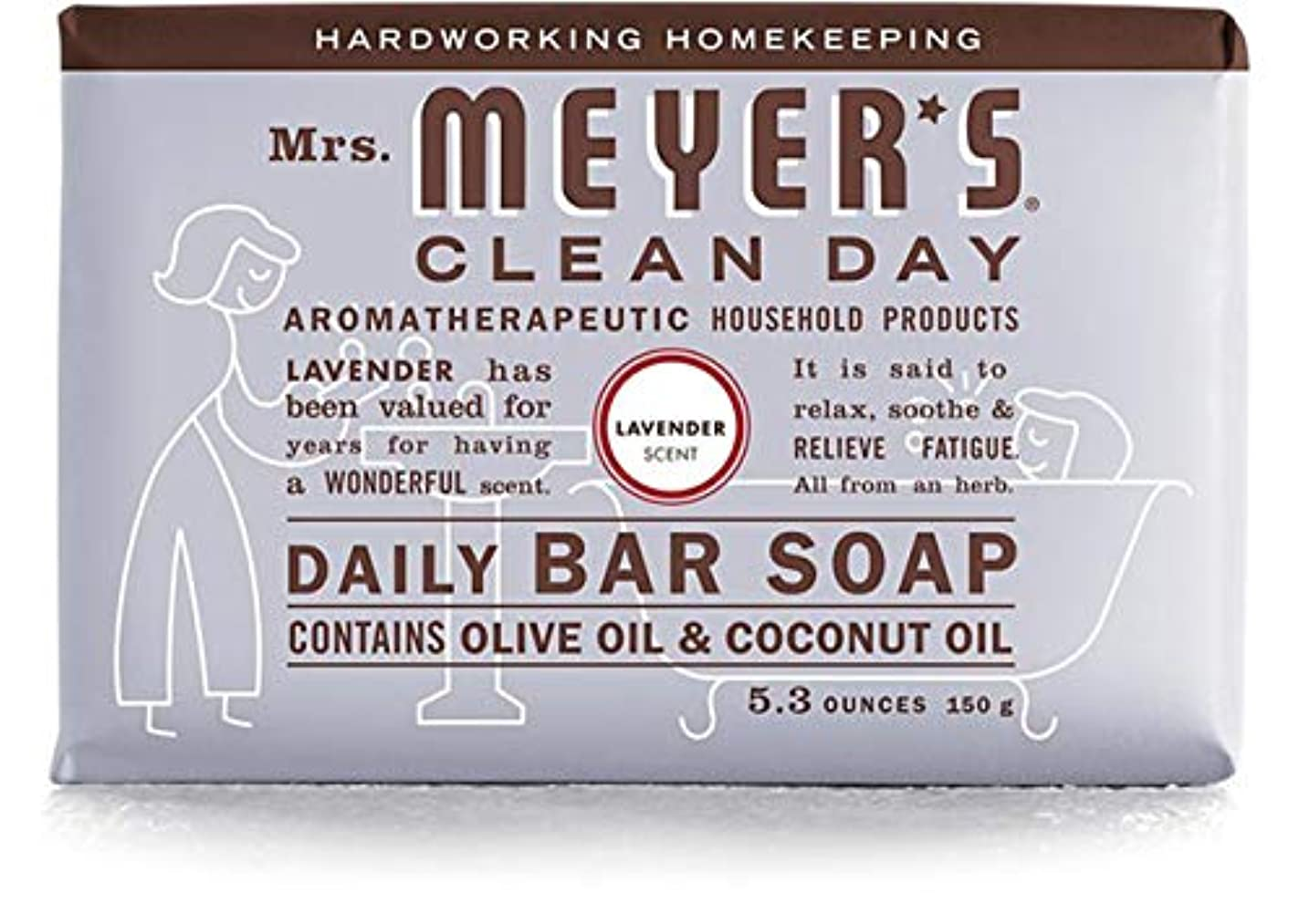 計算事前九月2 Packs of Mrs. Meyer's Bar Soap - Lavender - 5.3 Oz by Mrs. Meyer's Clean Day