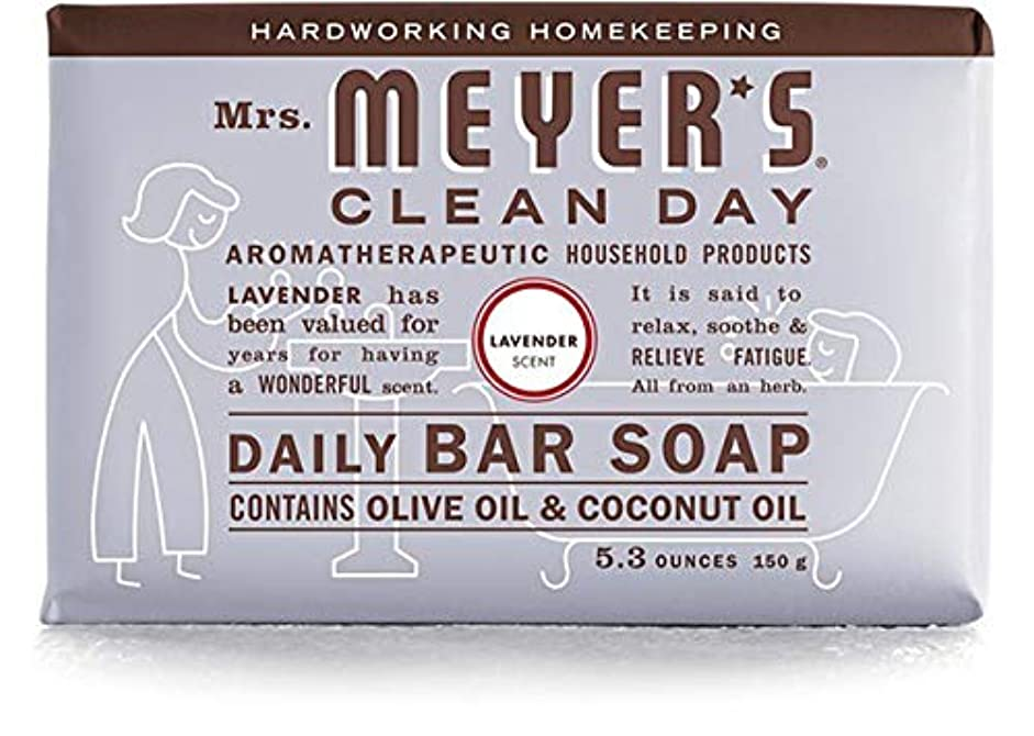 カップ薬棚2 Packs of Mrs. Meyer's Bar Soap - Lavender - 5.3 Oz by Mrs. Meyer's Clean Day