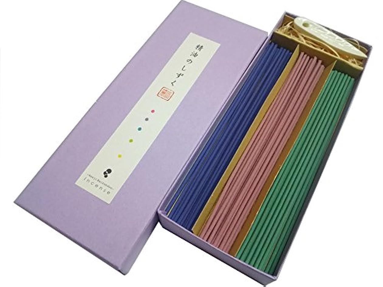 装置貴重な学士淡路梅薫堂の高品質お香セット 精油のしずくレロラ #149 アソート 人気 お試し