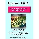 ギターTAB譜 サラサーテ ツィゴイネルワイゼン On E.Guitar: Violic Guitar  エレキで弾く ヴァイオリン協奏曲 (タブ譜 楽譜)