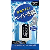 Gatsby Facial Paper Ice-Type, 15ct