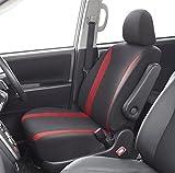 ボンフォーム シートカバー ニット&メッシュ バケットタイプ ブラックXレッド フロント1枚 軽普通車用 4336-50R