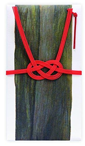 フトッパラ 昆布 祝儀袋