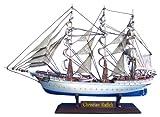 1/700 世界の帆船コレクション5 クリスチャン ラディック